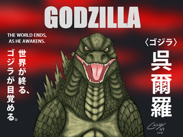 Godzilla 2014 - One Week Left - 20140509 by ryuuseipro