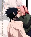 Sasusaku: Passion by annria2002