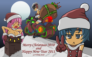 Merry Christmas 2010 by LVUER
