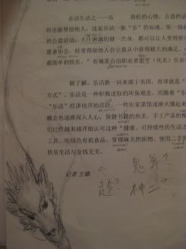 Dragon on my homework by lilchyeah
