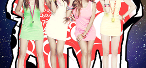SISTAR Loving U edit by MiAmoure