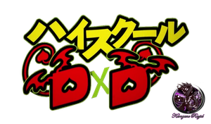 Highschool DxD Logo Render by Kurogane-Raziel