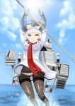 The Proud Ship Murakumo! Kantai Collection by AmberClover