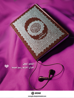 Oh God, make the Quran the spring of our hearts by gfx-shady