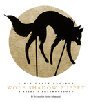 Wolf Shadow Puppet by mimetalk