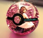 The Pokeball of Yuna by wazzy88