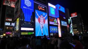 The Times Square of Osaka by LordNobleheart