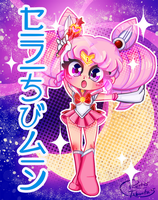 Sailor Chibi Moon by RootisTabootus