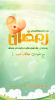 Ramdan gift for allah by moslima
