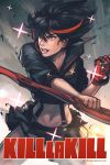 KILL La KILL | Matoi Ryuko by dCTb