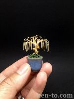 A weeping willow wire bonsai tree by Ken To by KenToArt