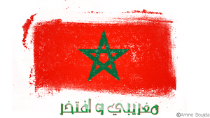Marocaine et fiere by Aminebjd