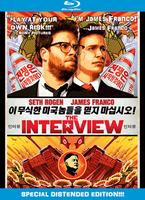The Interview blu ray cover. by simpspin