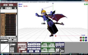 MMD Weighting Troubles by naga07