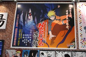 Naruto Shippuden Movie 7 by JapanRic