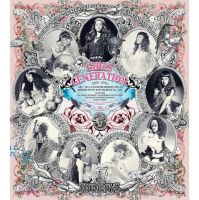 Girls Generation SNSD The Boys Album Wallpaper by rundevilrunjs