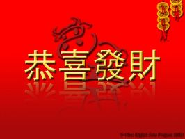 Kung Hei Fat Choi by vhive