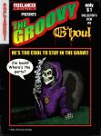 Groovy Ghoul Cover No. 0 by dsantiag