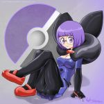 Shauntal from Pokemon by Darkness1999th