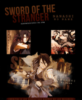 Sword of the STRANGER. by KuronekoYuuki