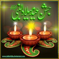 Urdu poetry 47 by ziafaridzia on deviantart for 12 rabi ul awal 2014 decoration