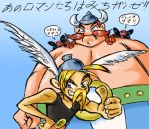 Animu Asterix by gaucelm