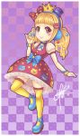 AT: Steffne PON PON PON by pinkx2