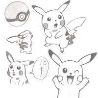 Pikachu and Pokeball by EALM528