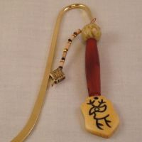 Tribal Hunt Bookmark by ErrantDreams