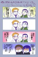 Rim_4koma_1 by Takemitu