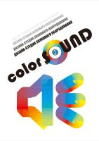 Sound and audio design studio 'ColorSound and quo by deweber