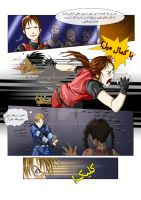 RE 2 Comic: Ch1 Page 3 by Maggy-P