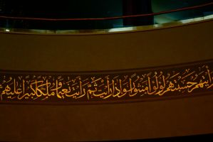 Islamic Center of America: Words of the Qur'an by M-II-M