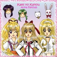 contest: kami-no-kaitou ID by amethyst-rose