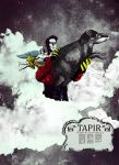 Tapir the Kosmos Edition by technodrombg