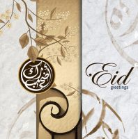 Eid Greeting Card by freon76