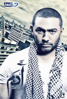 Tamer Hosny _ Adam Series by face2ook