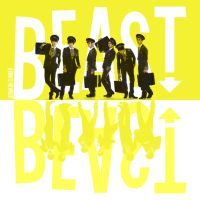B2ST: YELLOW by Elmas