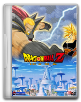 DRAGONBALL Z RISE OF THE OCs DVD HOME VIDEO by THE-CHAOS-BRINGER