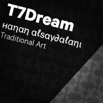 Hanan Alsaydalani  by T7Dream