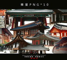 PNG PACK #1 10P by ahui1107