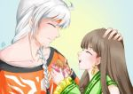 Suikoden - Sibling by aomarine