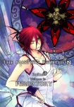 [Original MANGA Chapter 1]-The Martyr's Rebellion by Ruri-dere