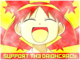 Support the Daiohcracy - Chiyo by Kitschensyngk