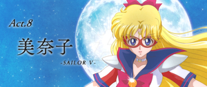 SAILOR MOON CRYSTAL - Acto 8 MINAKO SAILOR V by JackoWcastillo