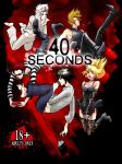 Death Note - 40 Seconds by blk-kitti