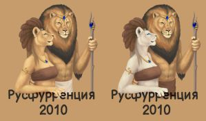 anthro lions by Kivuli