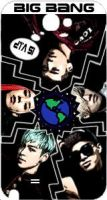 BIG BANG Galaxy Cover Contest - Worldwide VIP by TheHeartofJapan