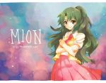 Mion by liliyy