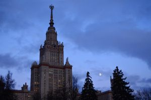 MSU and the Moon by OlgaPerevoznik